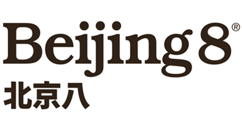 Logo for Beijing 8