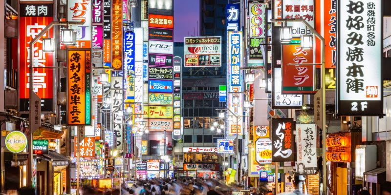 Street in Tokyo with Japanese signs